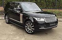 Пороги боковые Range Rover Vogue 2013