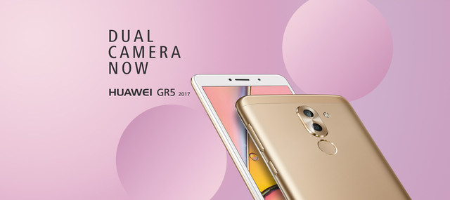 Huawei Honor 6X, GR5 2017, Mate 9 Lite