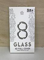 Защитное 3D стекло для Samsung G955 (S8 Plus) (White)