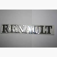 Надпись Renault на машину Renault Master 2004-2010
