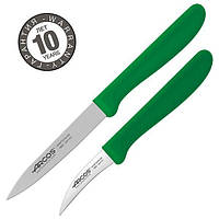 Набор ножей для чистки овощей 2 шт., 6 и 10 см. зеленые Genova, Arcos