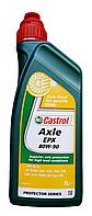 Масло трансмиссионное CASTROL Axle EPX 80W-90, 1л