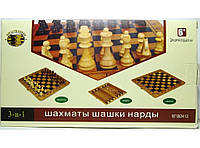 Набор 3-в-1: нарды + шахматы + шашки (бамбук) I4-16(М), игры настольные, деревянные шахматы шашки нарды