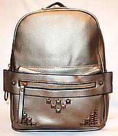 Женский городской рюкзак в кожзаме 26*30 (бронза)