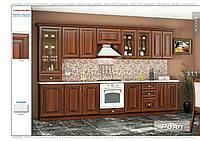 """""""Мебель-Сервис"""" кухня """"Роял"""" 2. 0 м, фото 1"""