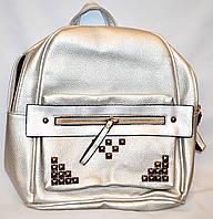 Женский городской рюкзак в кожзаме 26*30 (серебро)