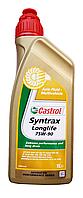 Масло трансмиссионное CASTROL Syntrax LongLife 75W-90, 1л