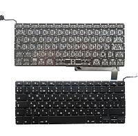 "Клавиатура для Apple Macbook Pro 15"" A1286 MB985 MB986 MC371 MC372 MC373 MC721 MC723 MD103 MD104(раскладка RU)"