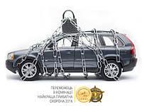 Пультовая охрана авто в Киеве