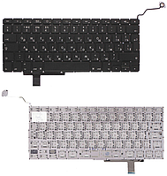 """Клавиатура для ноутбука Apple MacBook Pro 17"""" A1297 2009-2011гг. (русская раскладка, вертикальный Enter)"""