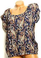Блуза штапель модель №4 размер 2XL