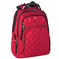 Рюкзак молодежный RG55257