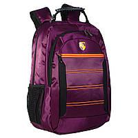 Рюкзак гламурный RG55248