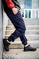 Мужские брюки джоггеры синие MAN AND WOLF коттон