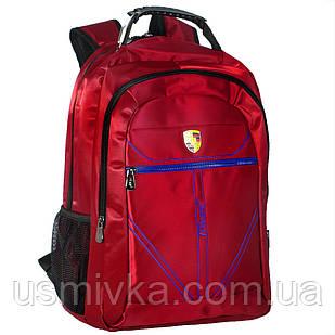 Рюкзак спортивный городской  31 л красный