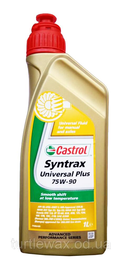 Масло трансмиссионное CASTROL Syntrax Universal Plus 75W-90, 1л