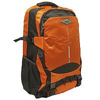 Рюкзак яркий RT50230