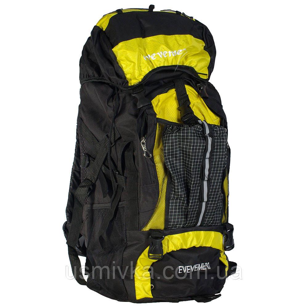Рюкзак много карманов RT50259