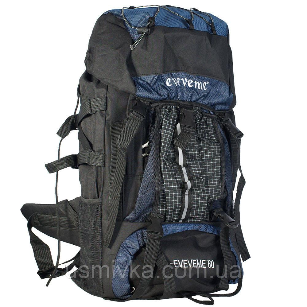 Рюкзак туристический RT50261