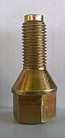 Болты колесные М12х1,5х22 (конус/потай) кл.10.9 оцинкованный