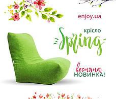 Кресло-мешок Spring, кожзаменитель (размеры: L), фото 2