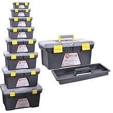 Комплект ящиков для инструментов INTERTOOL BX-0308
