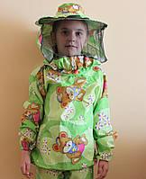 Детская куртка пчеловода с кольцами на резинке