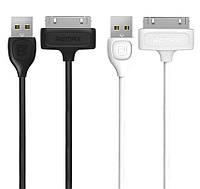 USB кабель Remax Lesu RC-050i4