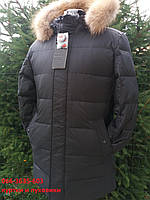 Удлиненный зимний мужской пуховик