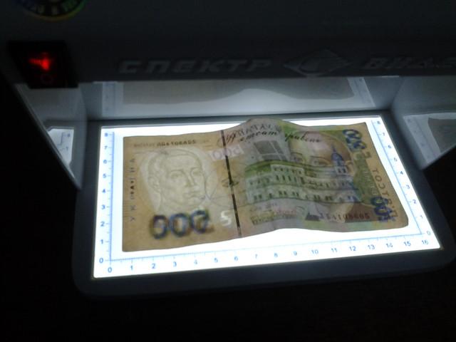 детектор валют универсальный