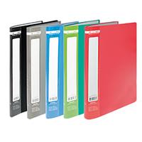 Папка пластиковая c 20 файлами А4 JOBMAX, серый