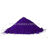Пигмент органический фиолетовый P.V. 3