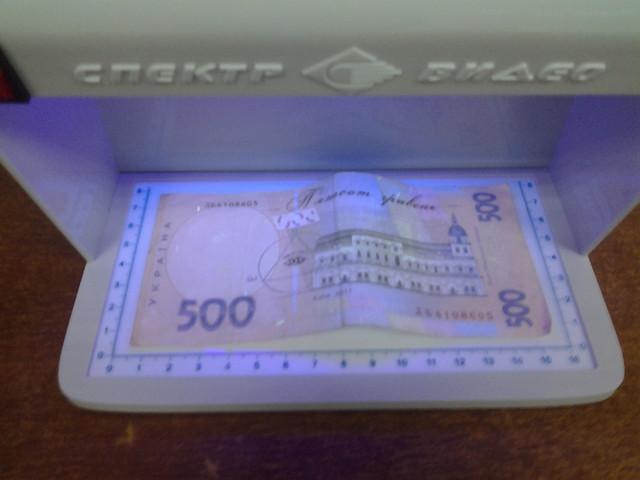 детектор спектр видео евро купить
