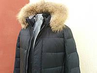 Зимний мужской пуховик
