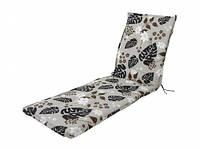 Подушка на кресло-лежак садовое Patio Malezja Liege 8005-6