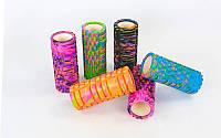 Роллер массажный (Grid Roller) для йоги, мультиколор FI-4940 (d-14,5см,l-33см, цвета в ассортименте)
