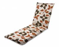 Подушка на кресло-лежак садовое Patio Borneo/Malezja 9005-4