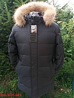 Мужской удлиненный зимний пуховик
