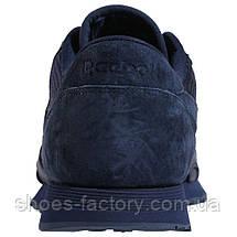 Кроссовки мужские Reebok Classic Nylon, BS7603 Оригинал, фото 3
