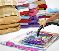 Вакуумные пакеты для хранения одежды 70х100