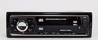 Автомобильная магнитола MP3 6313 с пультом, автомагнитола в машину mp3 /sd /usb, mp3 автомагнитола