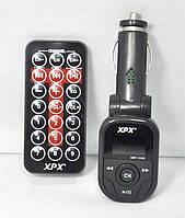 Автомобильный FM-трансмиттер SRF-3345, fm трансмиттер с пультом, модулятор для авто