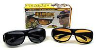Солнцезащитные антибликовые очки день и ночи для водителей Smart View Elite 2 pack, набор 2 пары