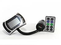 Трансмиттер FM MOD. CM 910 , FM модулятор, авто трансмиттер, ФМ трансмиттер