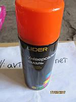 Эмаль краска LIDER ярко оранжевая 400г