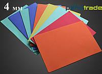 Полимерный материал ЭВА(етилвинилацетат) - лист 4 мм