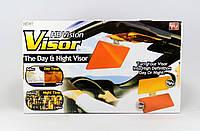 Антибликовый козырек для автомобиля, HD Vision Visor (96), козырек день ночь, солнцезащитный козырек,