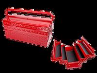 Ящик переносной для инструмента металлический