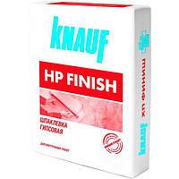 НР Финиш 25 кг Шпаклевка финишная гипсовая для внутренних работ KNAUF (Кнауф)
