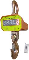 Крановые весы Центровес OCS-5t-XZC2 до 5000 кг, точность 2 кг